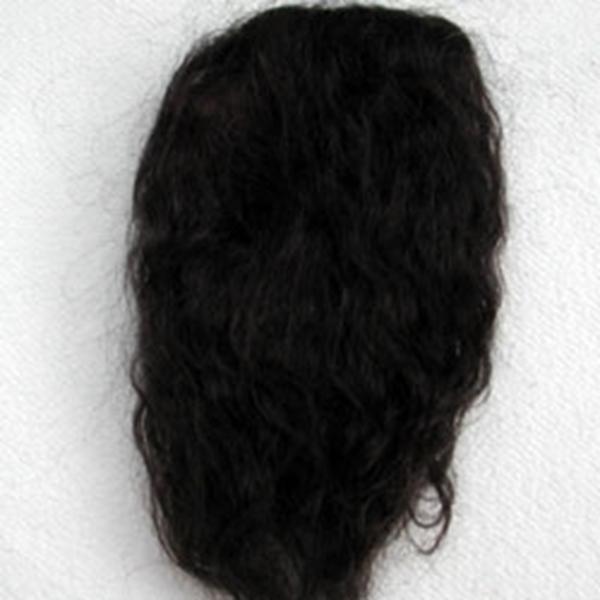Bild von Perücke schwarz Dauerlocken