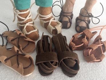 Bild für Kategorie Schuhe, Sandalen